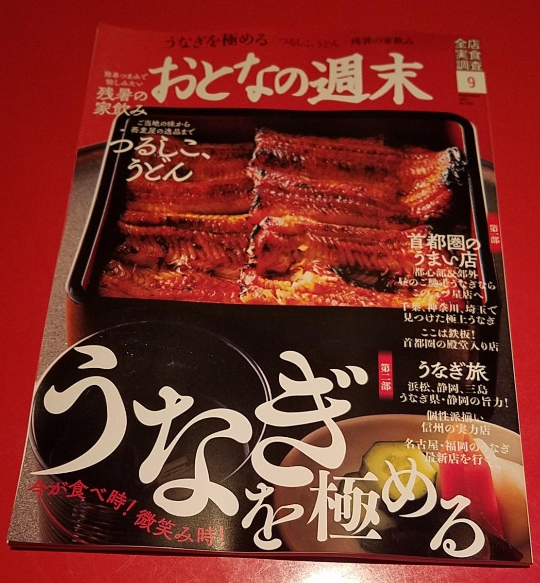 f:id:kyoto_seikatei:20210814105737j:plain