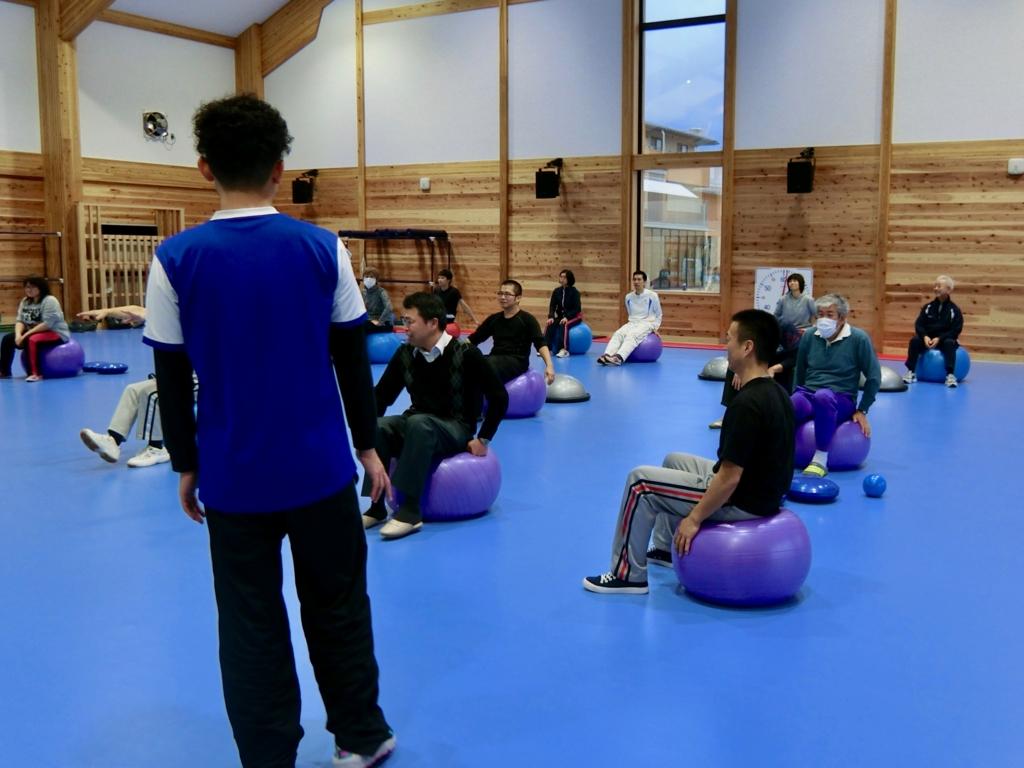 f:id:kyoto_training_center:20161130143054j:plain