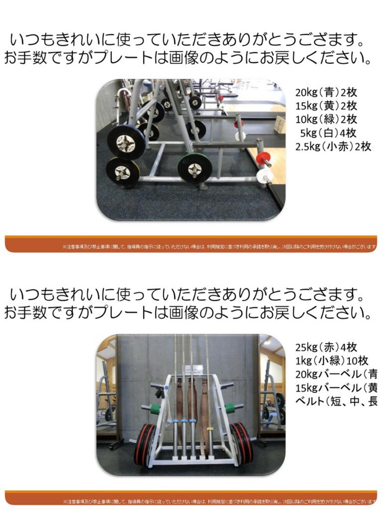 f:id:kyoto_training_center:20170504171547j:plain