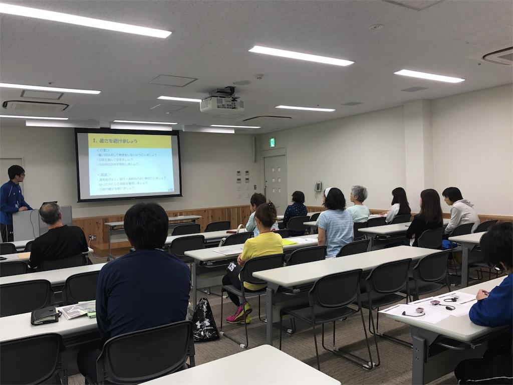 f:id:kyoto_training_center:20170606160704j:image