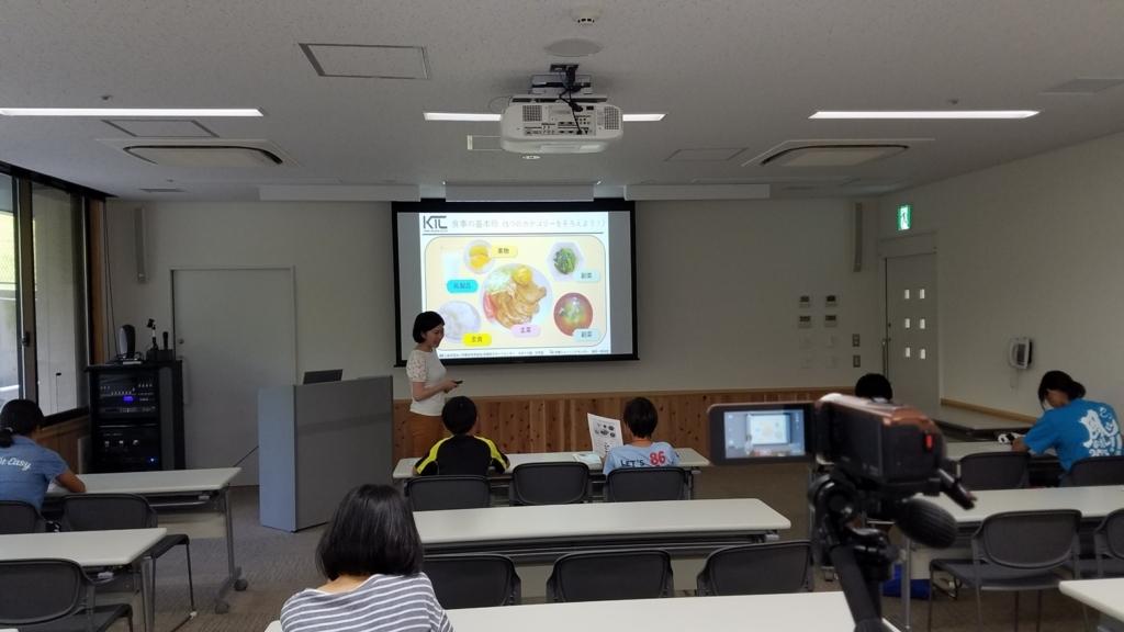 f:id:kyoto_training_center:20170701183659j:plain