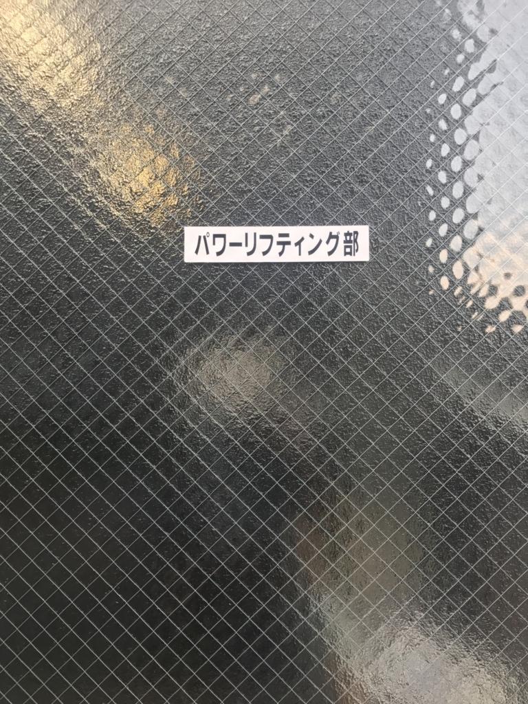 f:id:kyoto_training_center:20170714181826j:plain