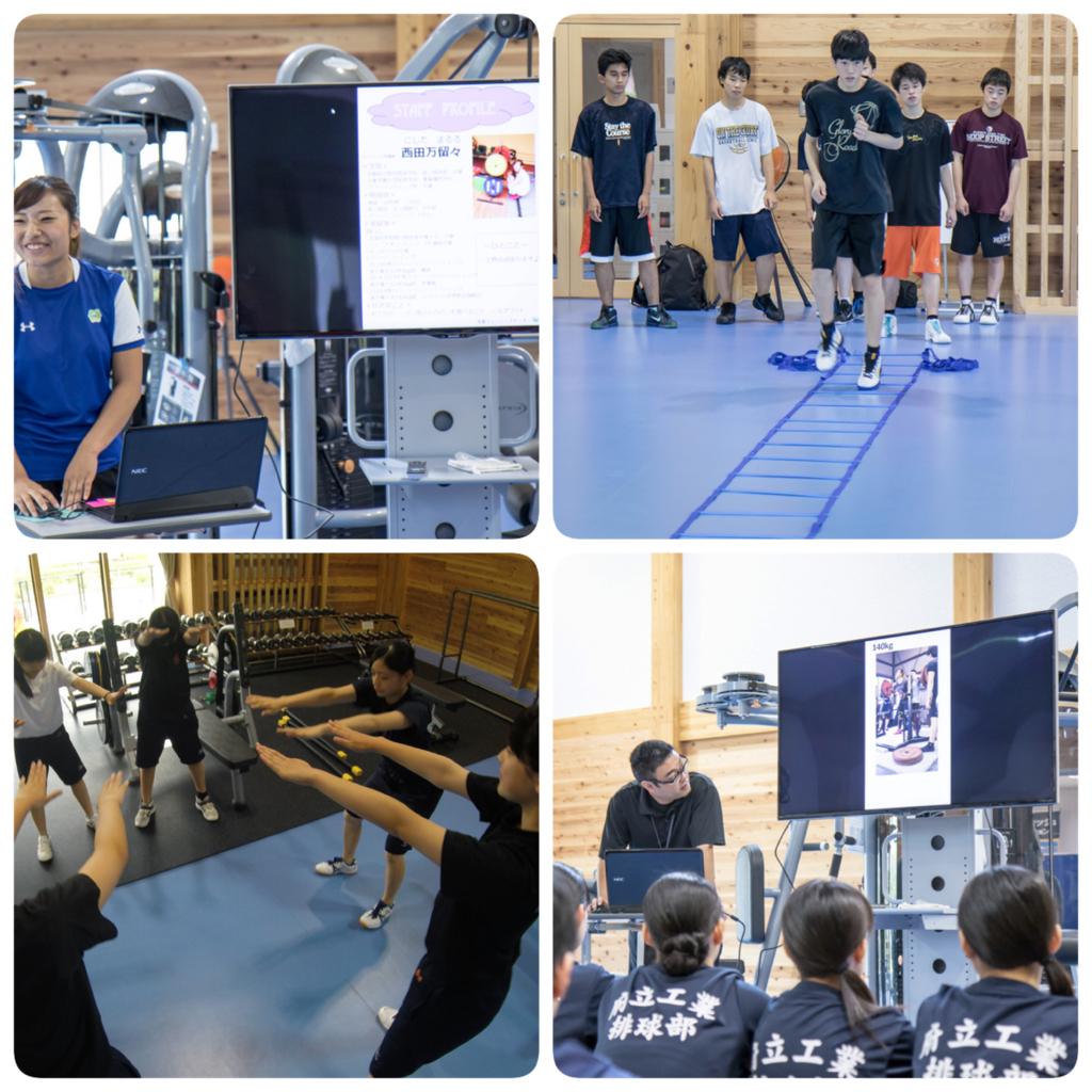 f:id:kyoto_training_center:20170802155539j:plain