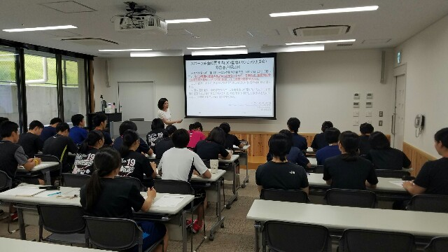 f:id:kyoto_training_center:20170815145951j:image