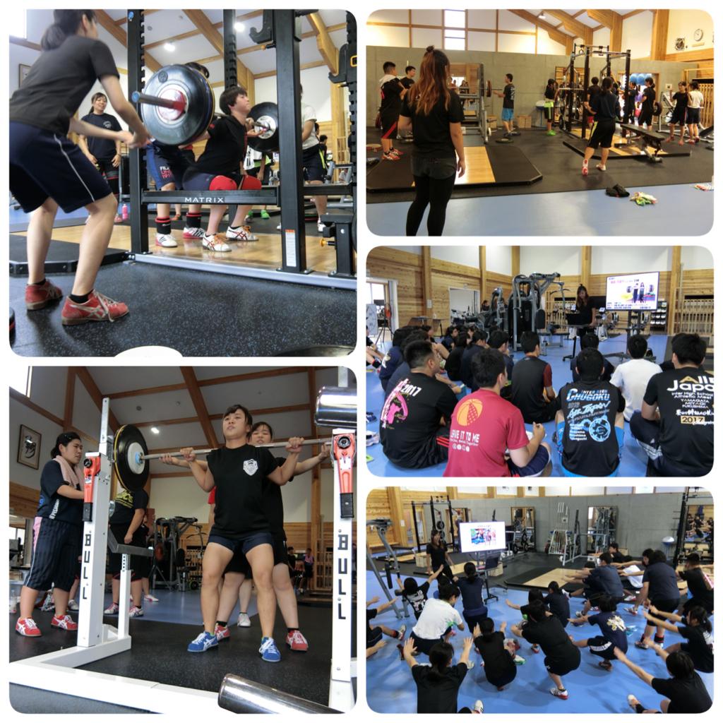 f:id:kyoto_training_center:20170816134248j:plain