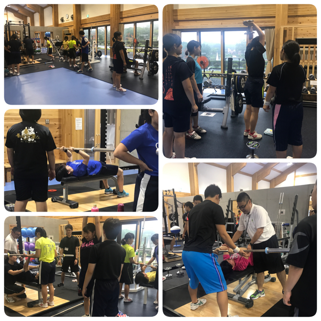 f:id:kyoto_training_center:20170816135143j:plain