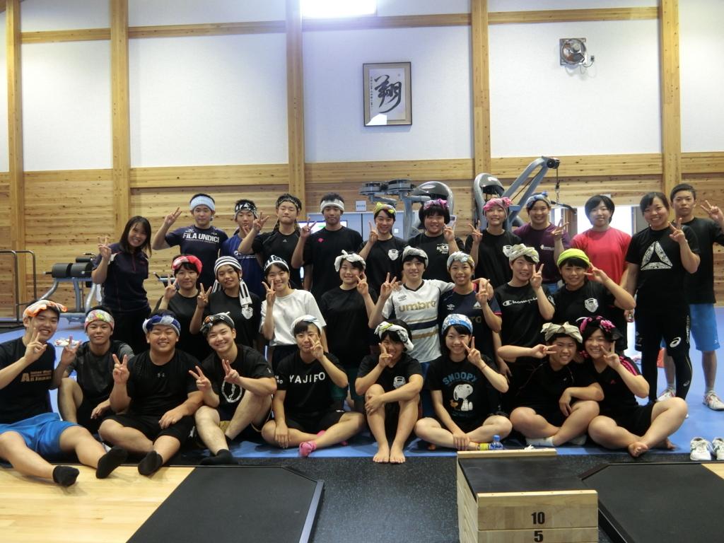 f:id:kyoto_training_center:20170816140004j:plain