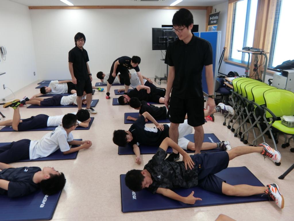 f:id:kyoto_training_center:20170827150934j:plain