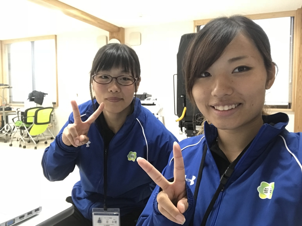 f:id:kyoto_training_center:20171004153753j:plain