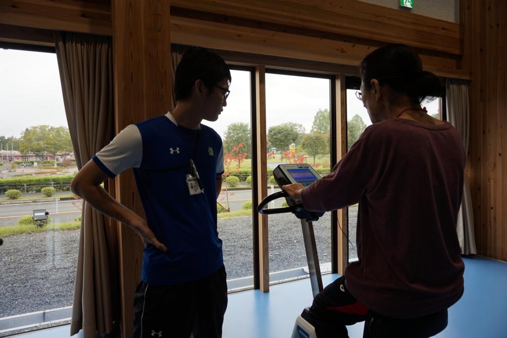 f:id:kyoto_training_center:20171007155220j:plain