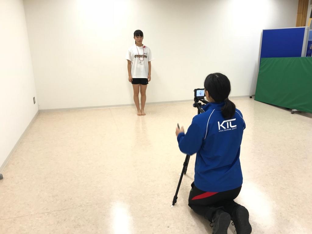 f:id:kyoto_training_center:20171021173312j:plain