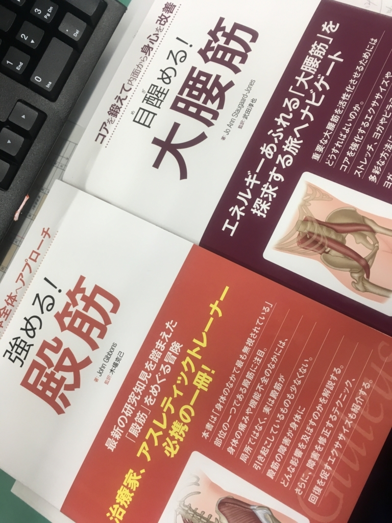 f:id:kyoto_training_center:20171128132959j:plain