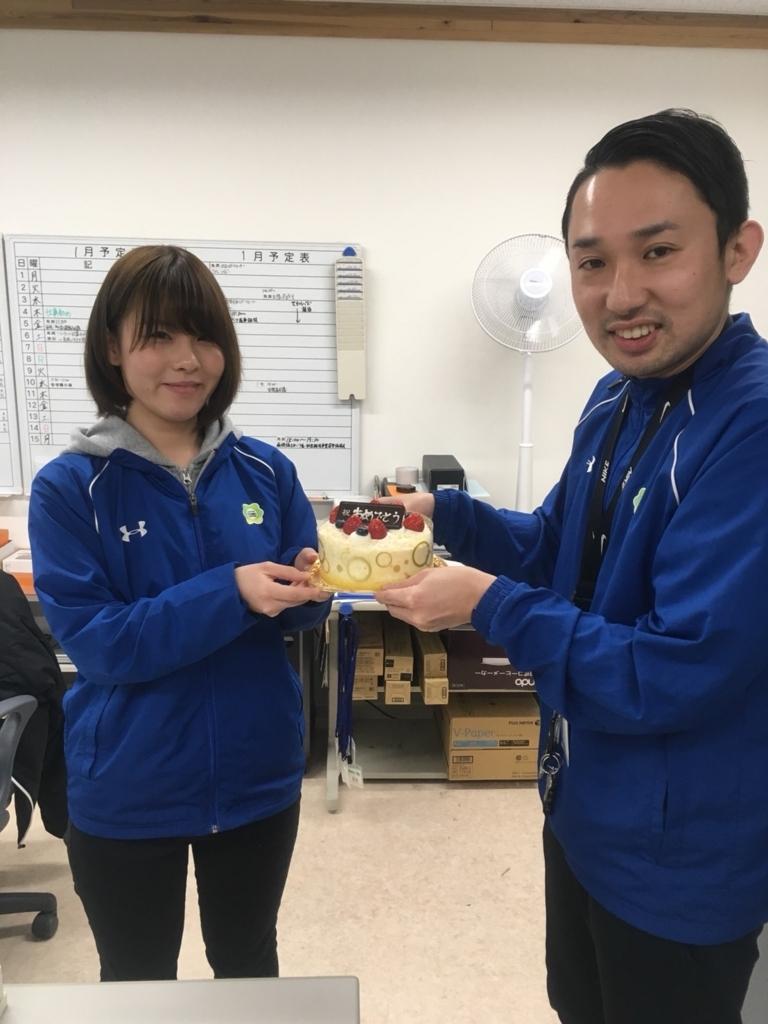 f:id:kyoto_training_center:20180112173143j:plain