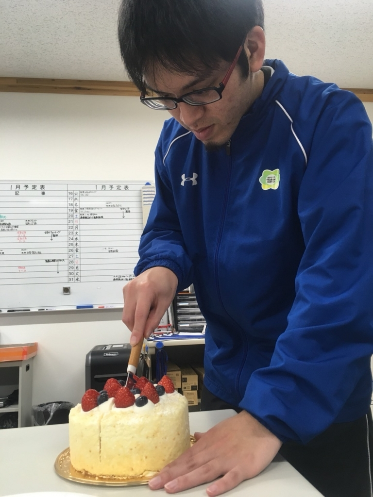 f:id:kyoto_training_center:20180112173150j:plain