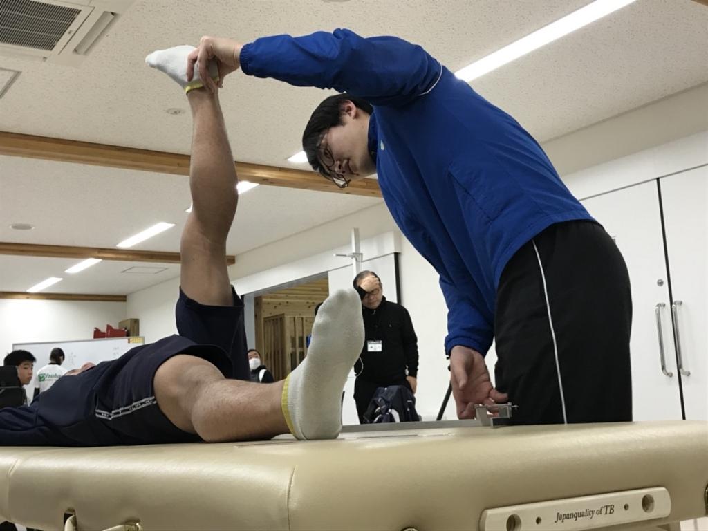 f:id:kyoto_training_center:20180203184234j:plain
