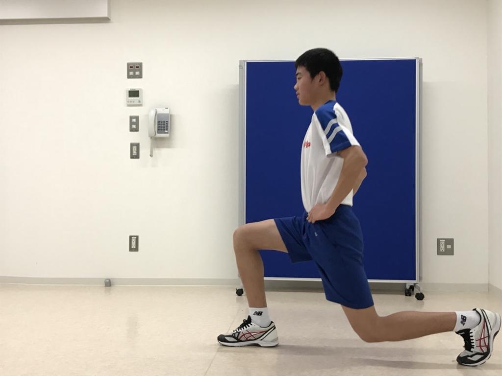 f:id:kyoto_training_center:20180203184251j:plain