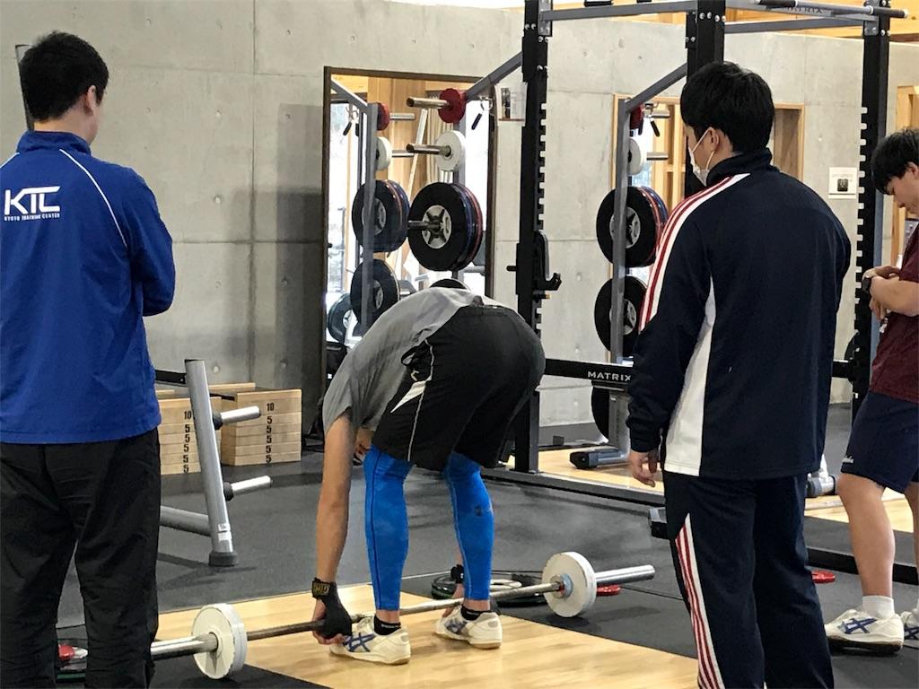 f:id:kyoto_training_center:20180207171540j:image