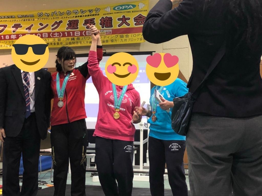 f:id:kyoto_training_center:20180214135238j:plain