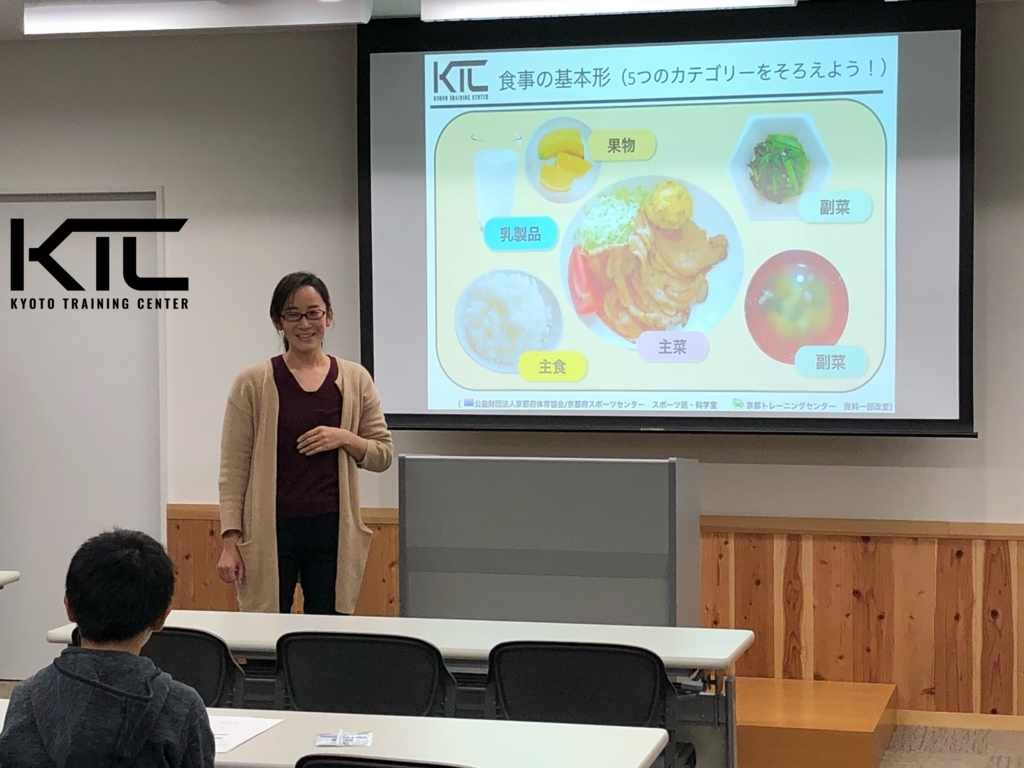 f:id:kyoto_training_center:20180303180825j:plain