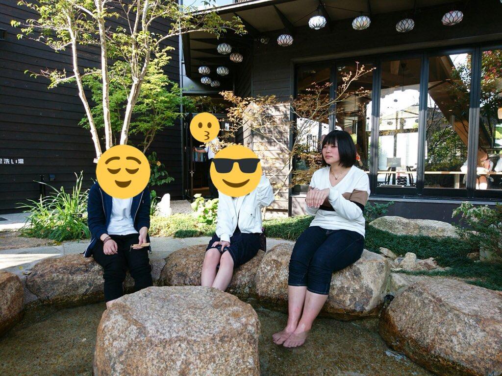 f:id:kyoto_training_center:20180330134951j:plain