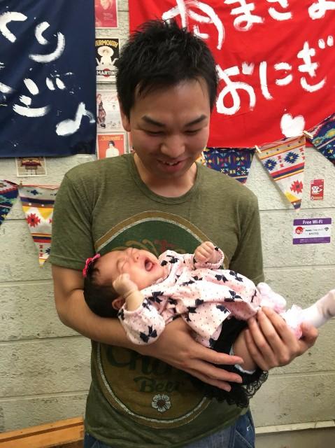 f:id:kyoto_training_center:20180515180352j:image