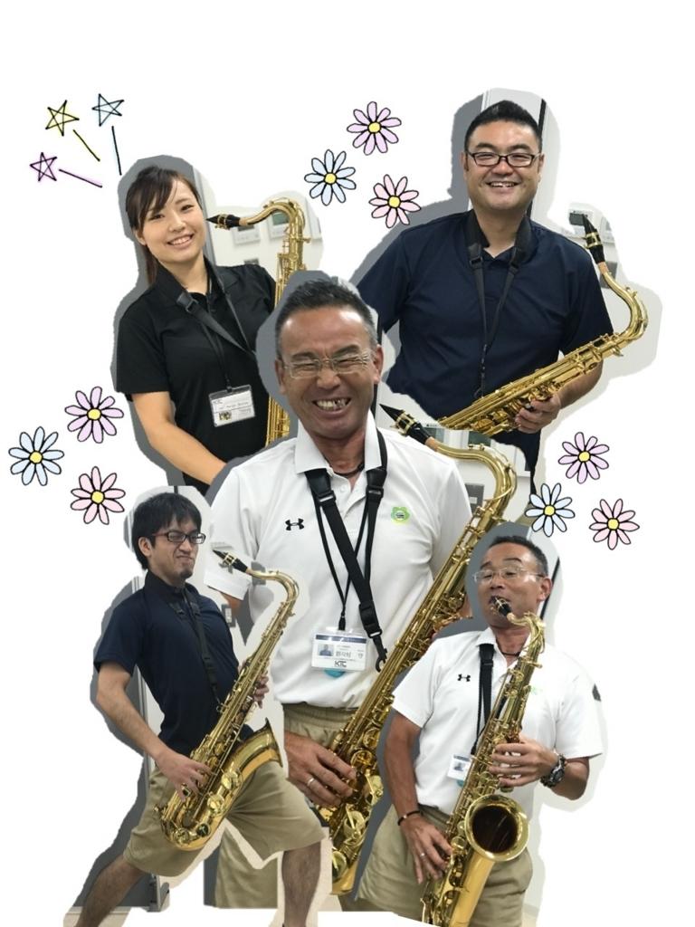 f:id:kyoto_training_center:20180801130928j:plain