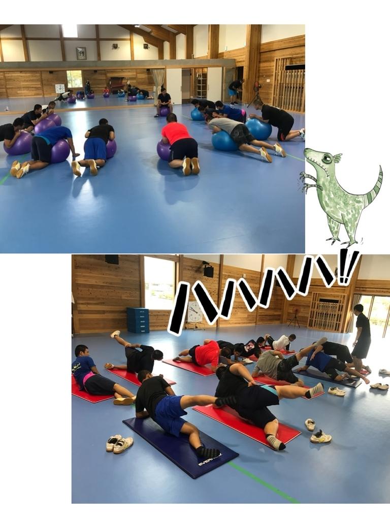 f:id:kyoto_training_center:20180901131110j:plain
