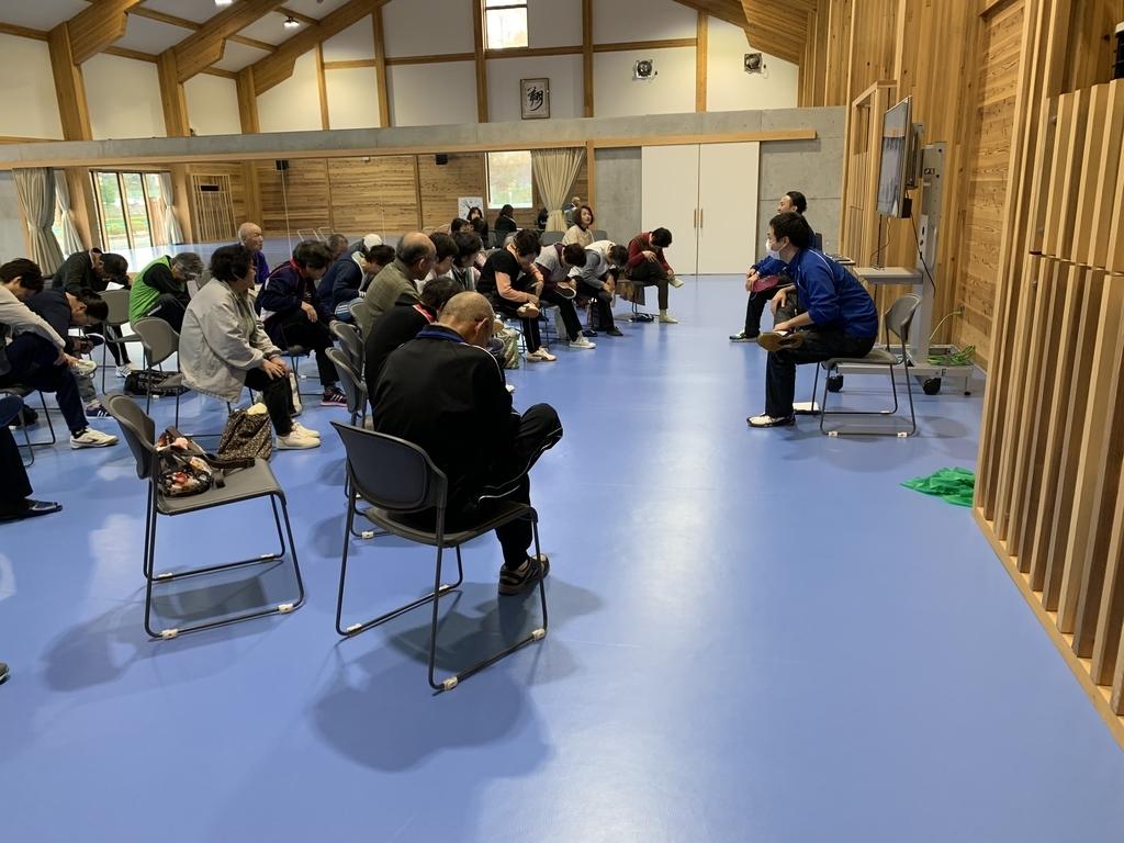 f:id:kyoto_training_center:20181114115522j:plain