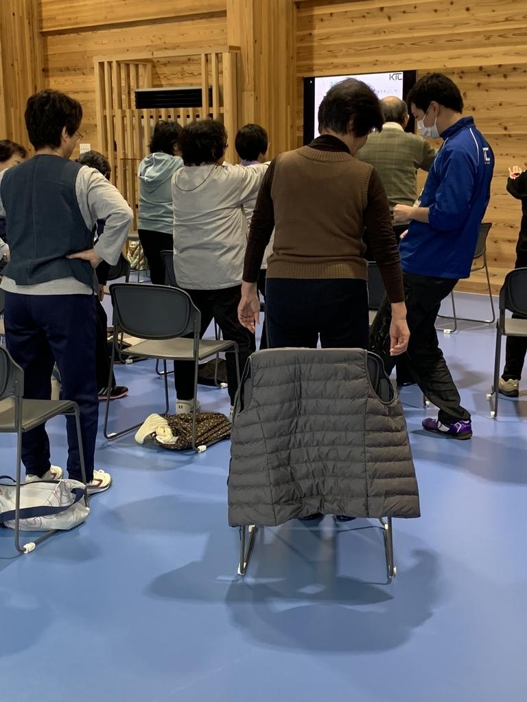 f:id:kyoto_training_center:20181114115605j:plain