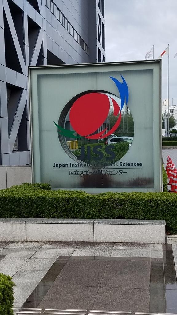 f:id:kyoto_training_center:20181213145748j:plain