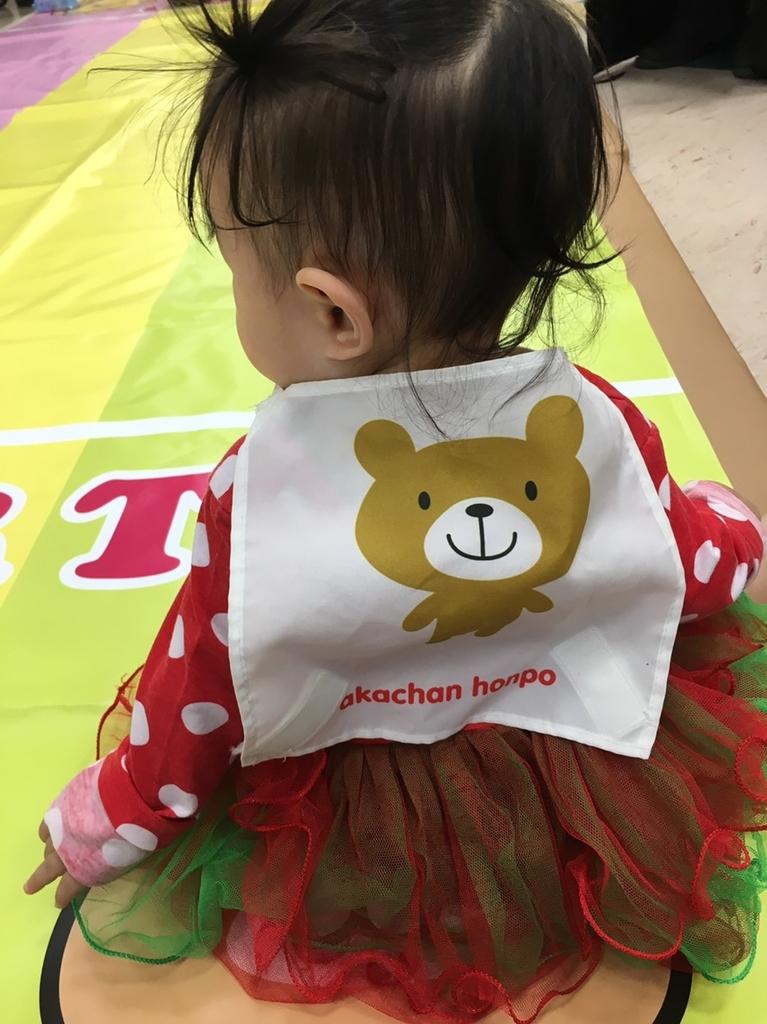 f:id:kyoto_training_center:20181215125942j:plain
