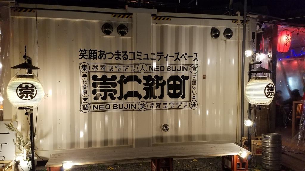 f:id:kyoto_training_center:20181225160336j:plain
