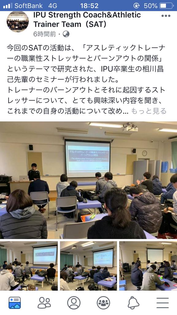 f:id:kyoto_training_center:20190301181912p:plain