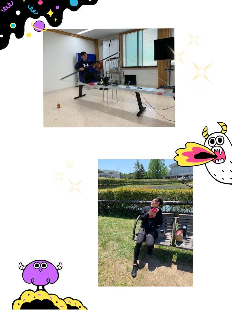 f:id:kyoto_training_center:20190504124716j:image