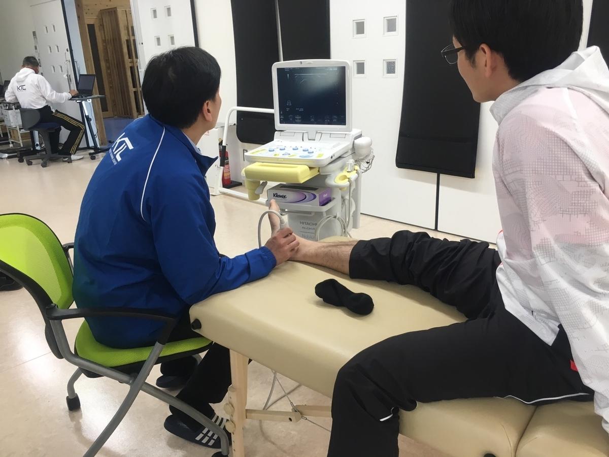 f:id:kyoto_training_center:20190509155419j:plain