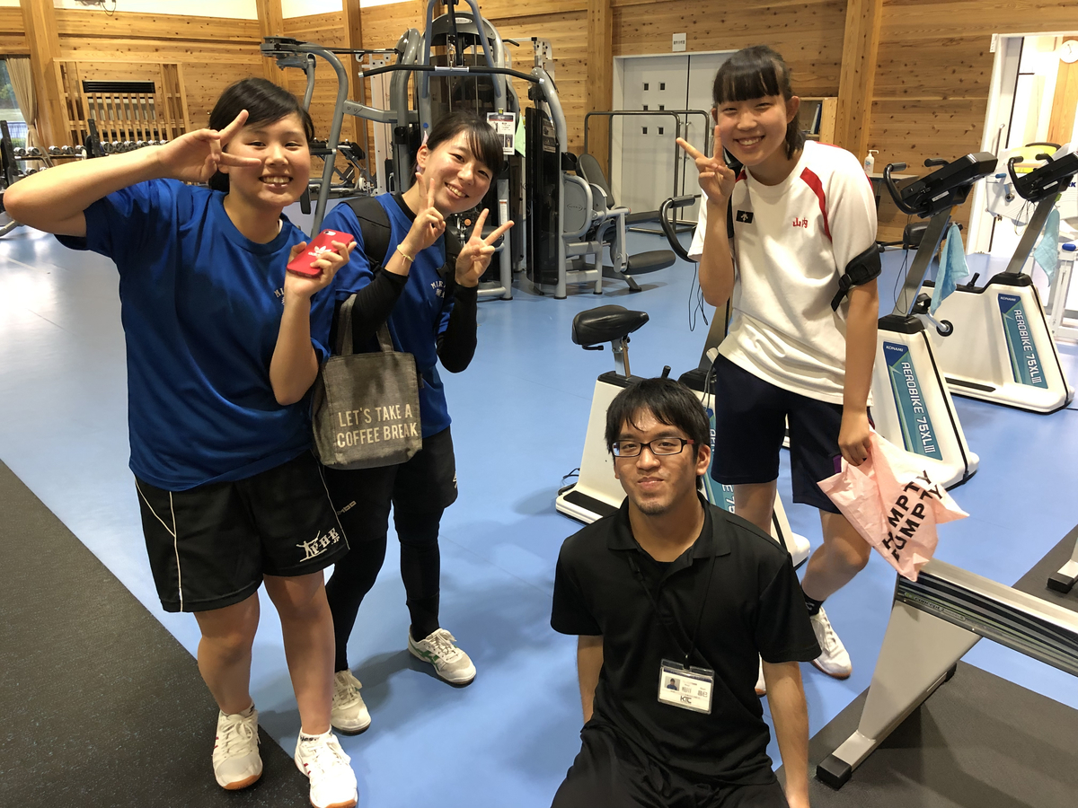 f:id:kyoto_training_center:20190606192121j:plain