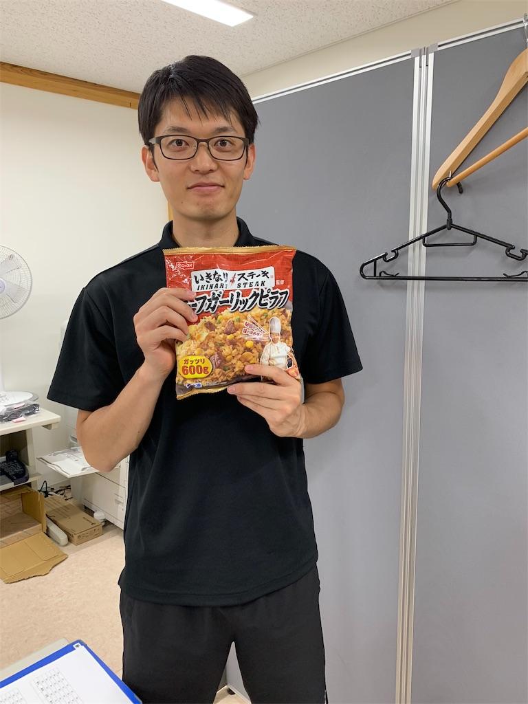 f:id:kyoto_training_center:20190612125141j:image