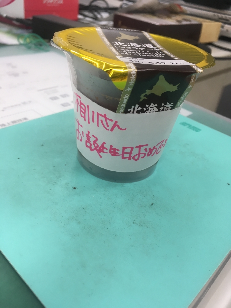 f:id:kyoto_training_center:20190613164644j:plain