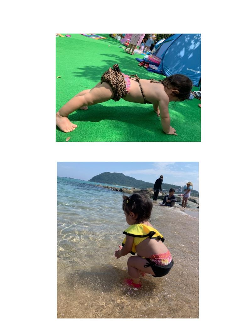 f:id:kyoto_training_center:20190803122808j:image