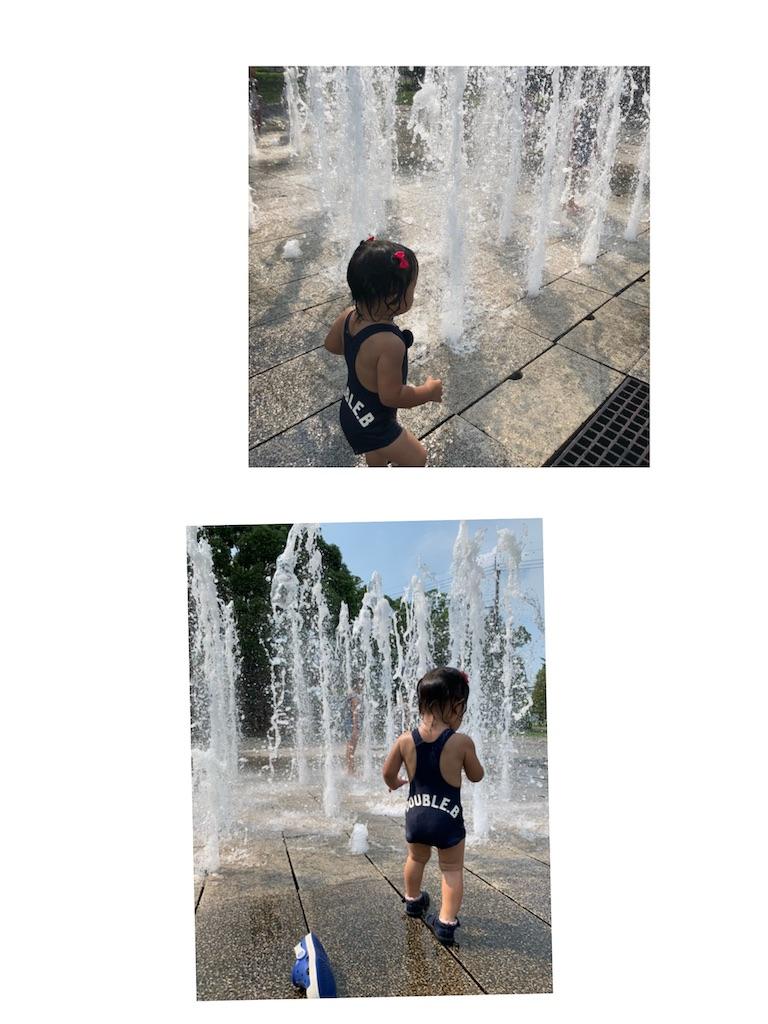f:id:kyoto_training_center:20190803122949j:image