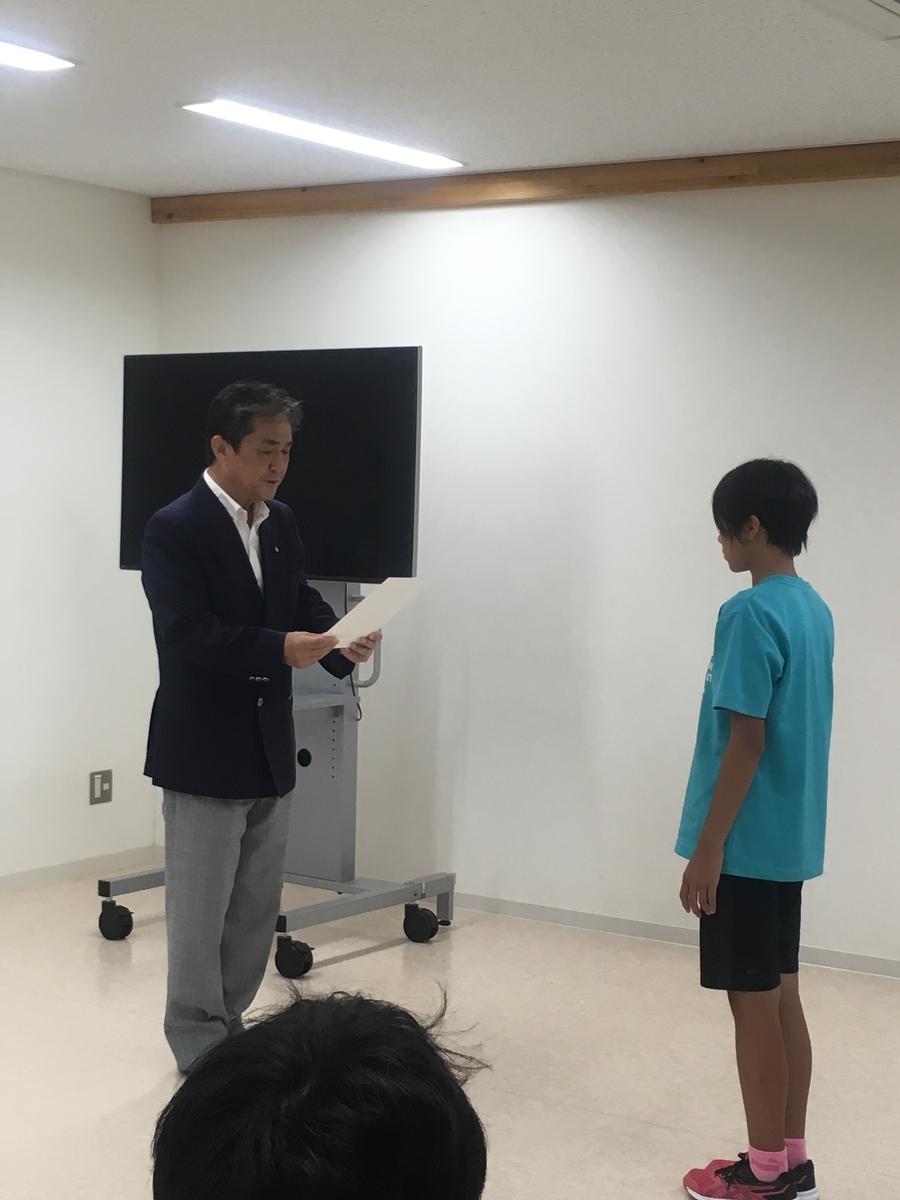 f:id:kyoto_training_center:20190904202521j:plain