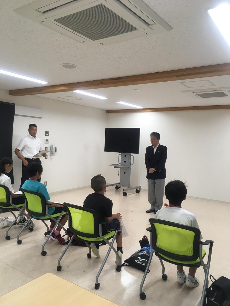 f:id:kyoto_training_center:20190904202536j:plain