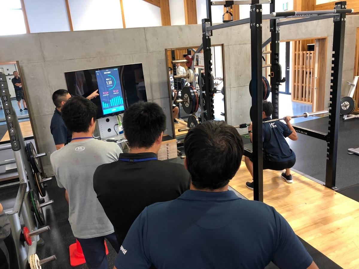 f:id:kyoto_training_center:20191003141042j:plain