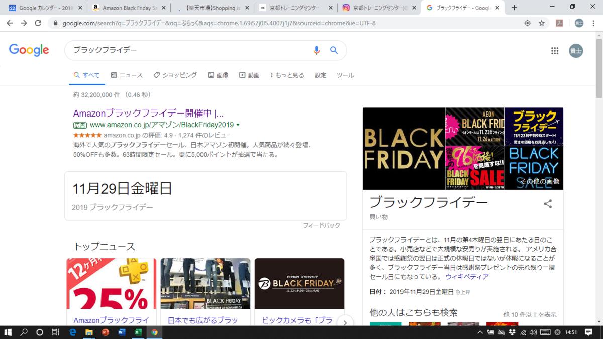 f:id:kyoto_training_center:20191122145119p:plain