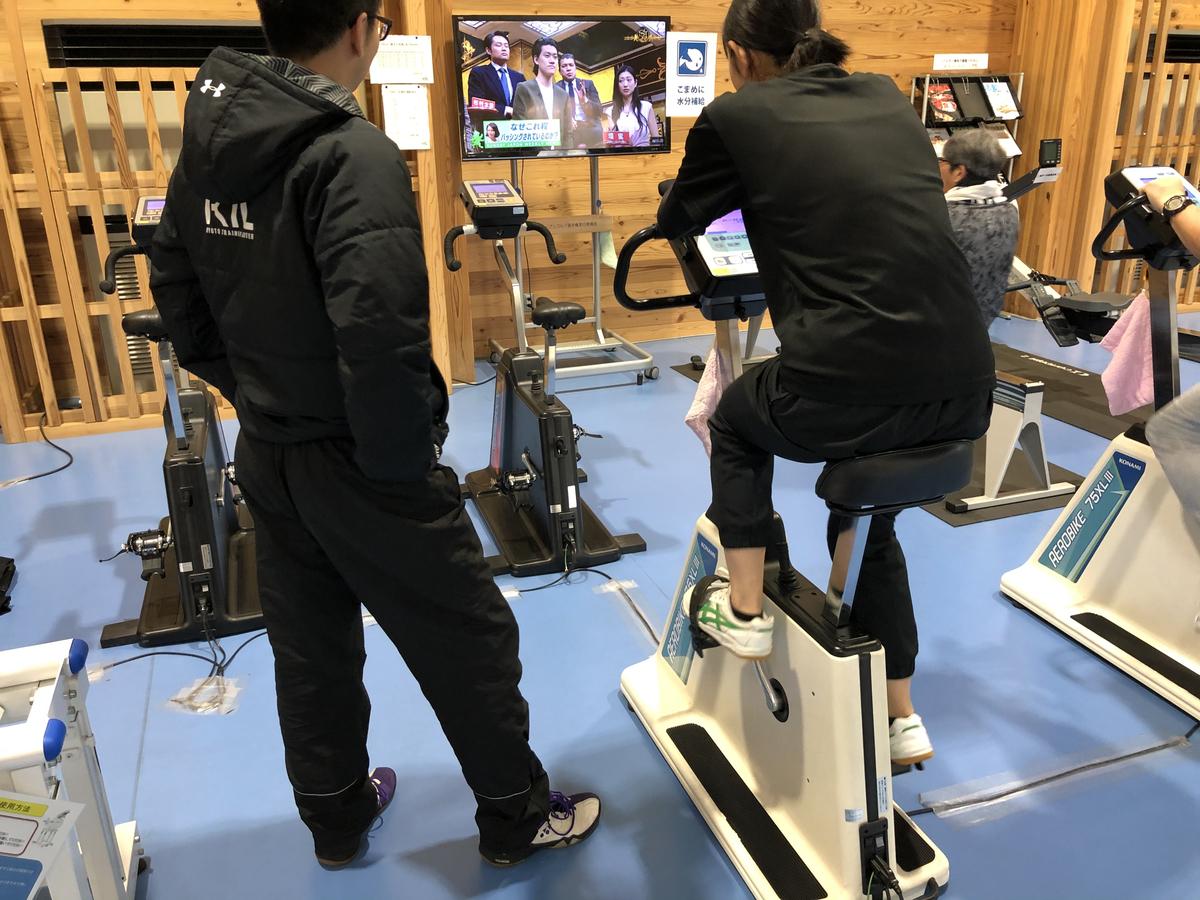 f:id:kyoto_training_center:20191124112331j:plain