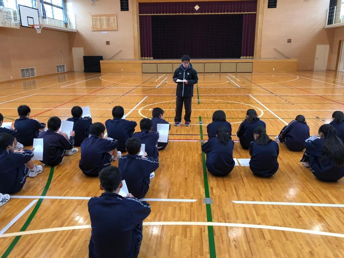 f:id:kyoto_training_center:20191213162942j:plain