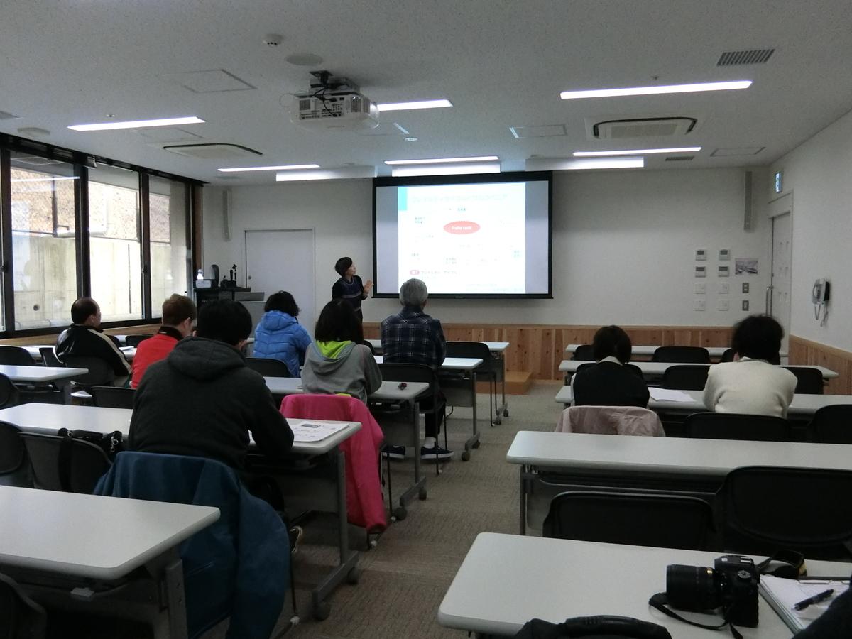 f:id:kyoto_training_center:20200119091644j:plain