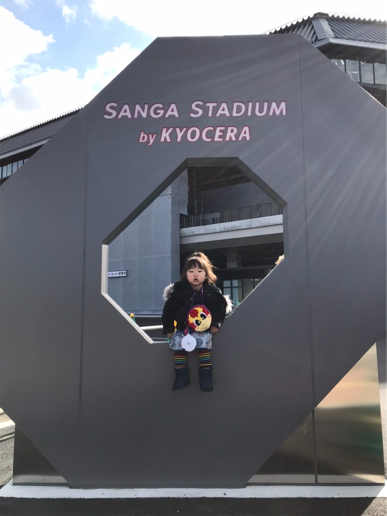f:id:kyoto_training_center:20200129133858j:image