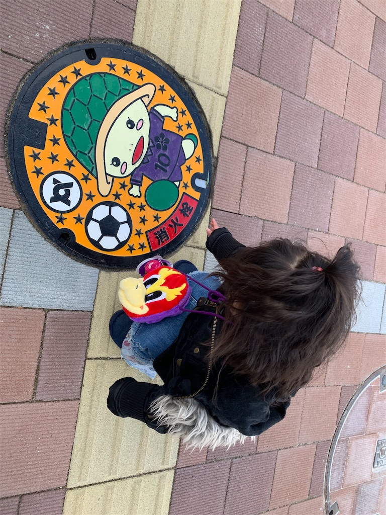 f:id:kyoto_training_center:20200129133912j:image