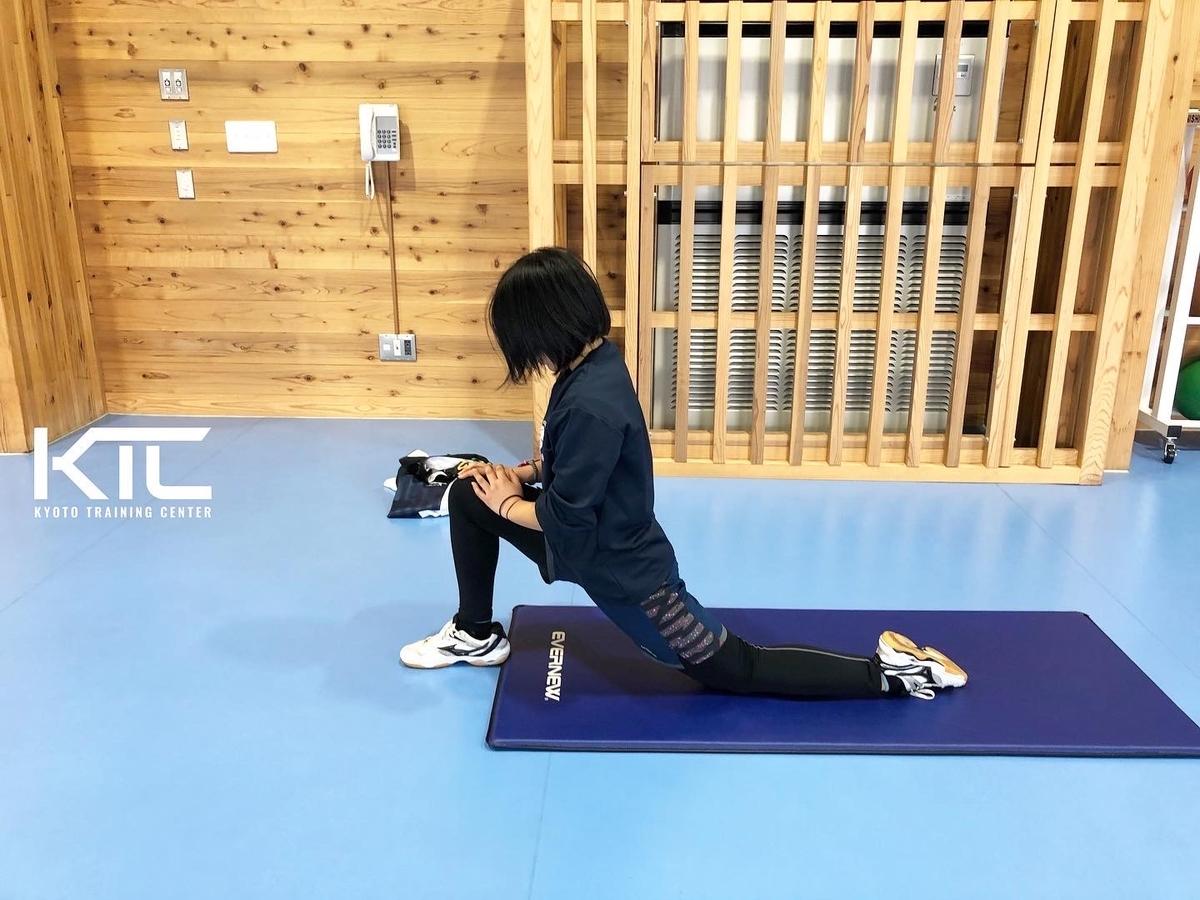 f:id:kyoto_training_center:20200214174221j:plain